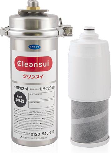 Máy lọc nước Cleansui MP02-4, máy lọc nước, may loc nuoc, máy lọc nước Cleansui, máy lọc nước nhập khẩu, máy lọc nước tại tphcm